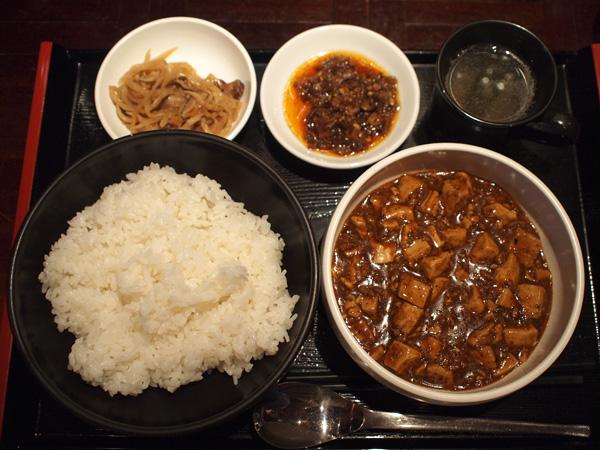 赤坂でランチを探すなら|そろそろひるめし@赤坂|創作四川DINING炎麻堂