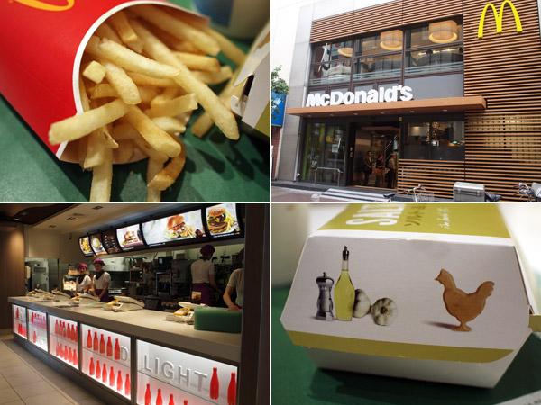 赤坂でランチを探すなら|そろそろひるめし@赤坂|チキンバーガー ソルト&レモン