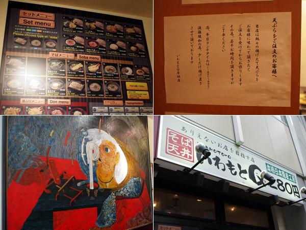 赤坂でランチを探すなら|そろそろひるめし@赤坂|いわもとQ