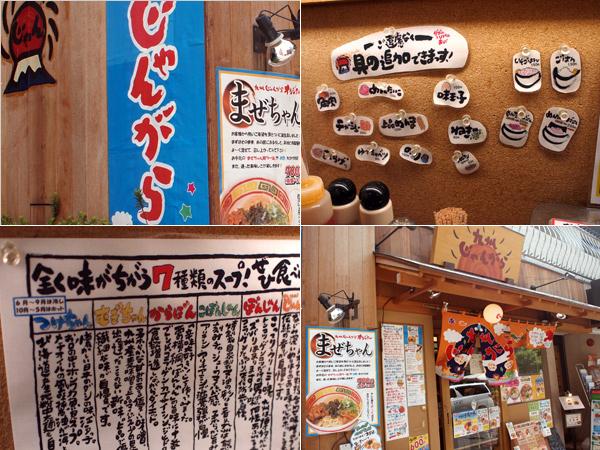 赤坂でランチを探すなら|そろそろひるめし@赤坂|九州じゃんがら