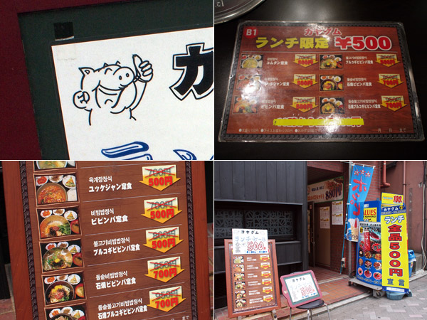赤坂でランチを探すなら|そろそろひるめし@赤坂|カヤグム