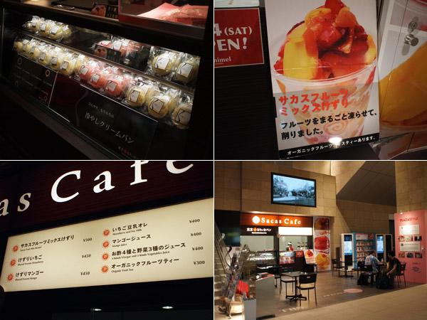 赤坂でランチを探すなら|そろそろひるめし@赤坂|サカスカフェ himel sweets