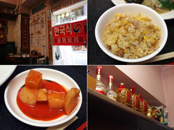 赤坂でランチを探すなら|そろそろひるめし@赤坂|名華園料理店