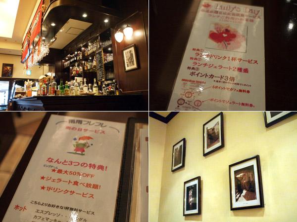 赤坂でランチを探すなら|そろそろひるめし@赤坂|DEL SOLE(デル・ソーレ)