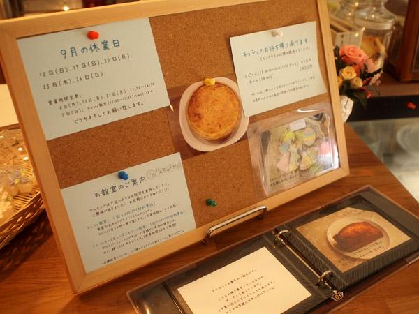 赤坂でランチを探すなら|そろそろひるめし@赤坂|Harmonie (アルモニ)