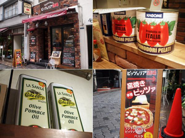 赤坂でランチを探すなら|そろそろひるめし@赤坂|popolato (ポポラート)