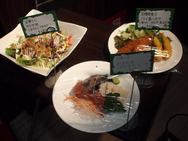 赤坂でランチを探すなら|そろそろひるめし@赤坂|ワイン酒蔵