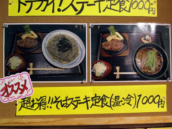 赤坂でランチを探すなら|そろそろひるめし@赤坂|ひろうず