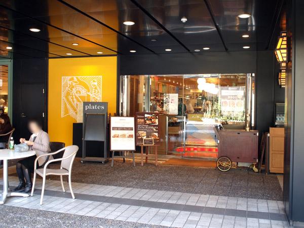 赤坂でランチを探すなら|そろそろひるめし@赤坂|plates(プレーツ))
