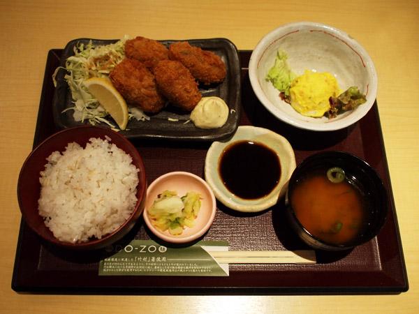 赤坂でランチを探すなら|そろそろひるめし@赤坂|DO-ZO(どーぞ)