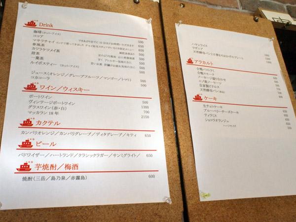 赤坂でランチを探すなら|そろそろひるめし@赤坂|赤阪港カフェ
