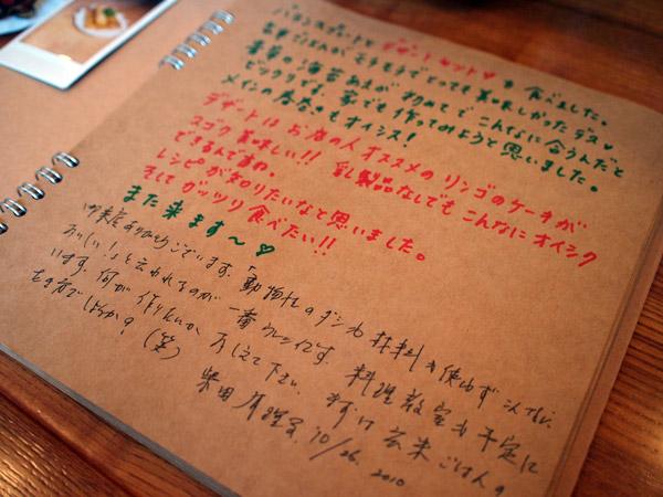 赤坂でランチを探すなら|そろそろひるめし@赤坂|小鉢や