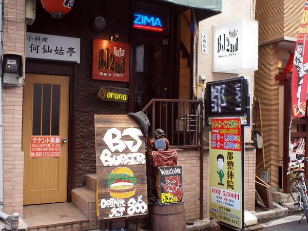 赤坂でランチを探すなら|そろそろひるめし@赤坂|BJ2nd
