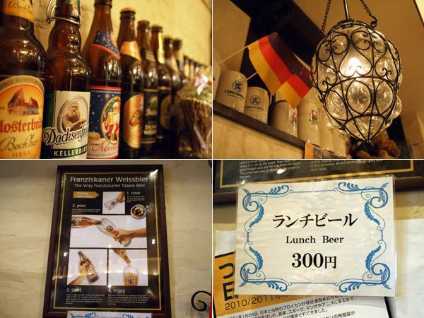赤坂でランチを探すなら|そろそろひるめし@赤坂|Zum Eichenplatz(アイヒェンプラッツ)