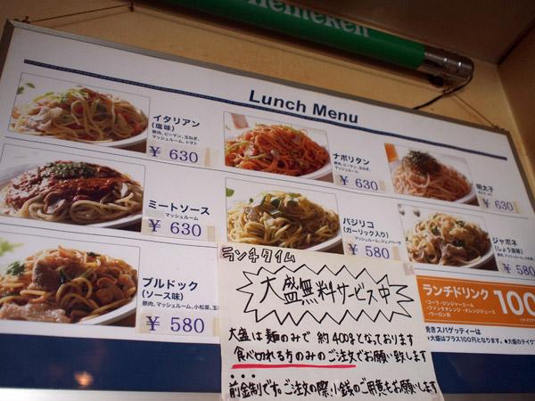 赤坂でランチを探すなら|そろそろひるめし@赤坂|PP AKASAKA